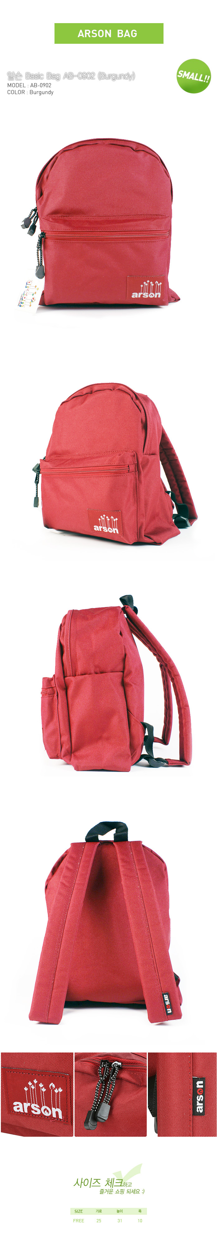 [ ARSON ] AB-0902 (Burgundy)/Backpack School Bag