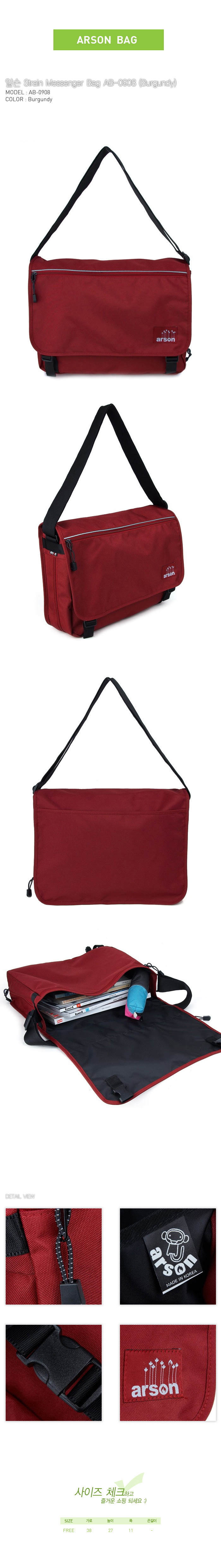 [ ARSON ] AB-0908 (Burgundy)/Messenger Cross Bag