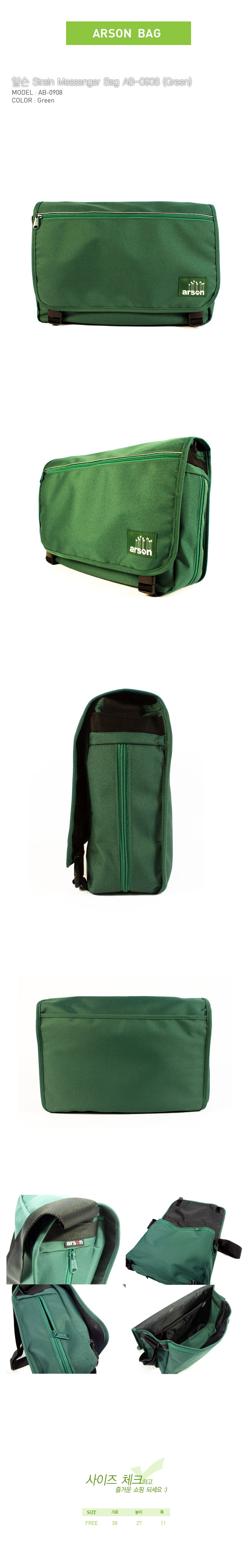 [ ARSON ] AB-0908 (Green)/Messenger Cross Bag