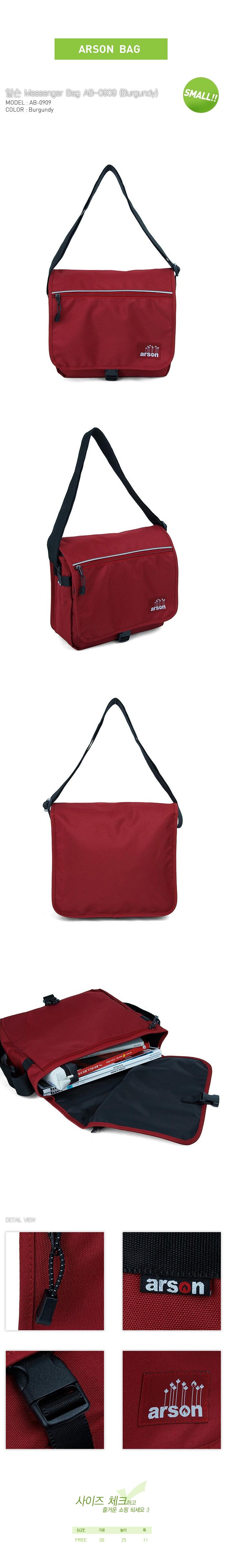 [ ARSON ] AB-0909 (Burgundy)/Messenger Cross Bag