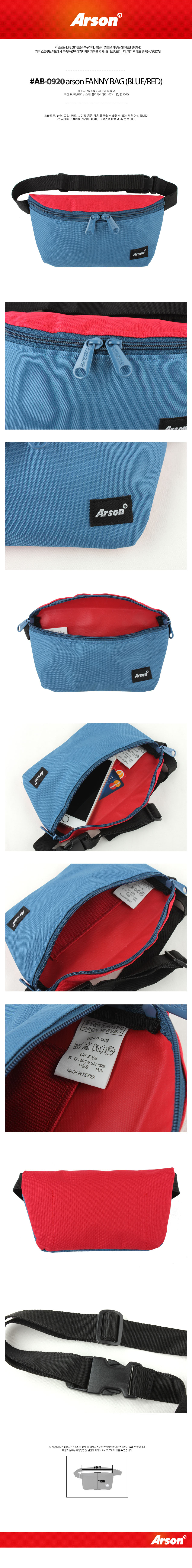 [ ARSON ] AB-0920 (Blue/Red)/Hipsack CrossBag