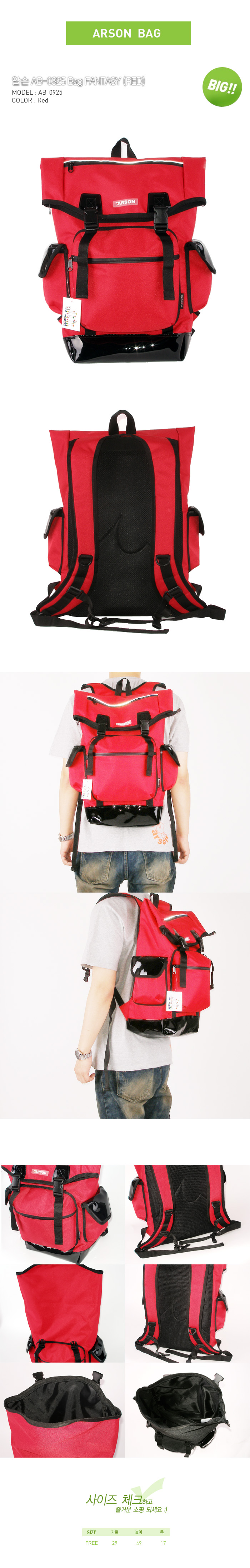 [ ARSON ] AB-0925 (Red)/Backpack School Bag