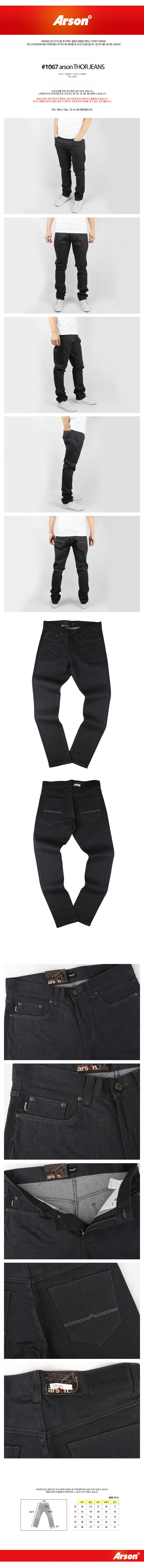 [ ARSON ] [Arson] ARSON GENUINE/1067 THOR JEANS (GREY)/men\'s jeans/jeans/ARSON jeans