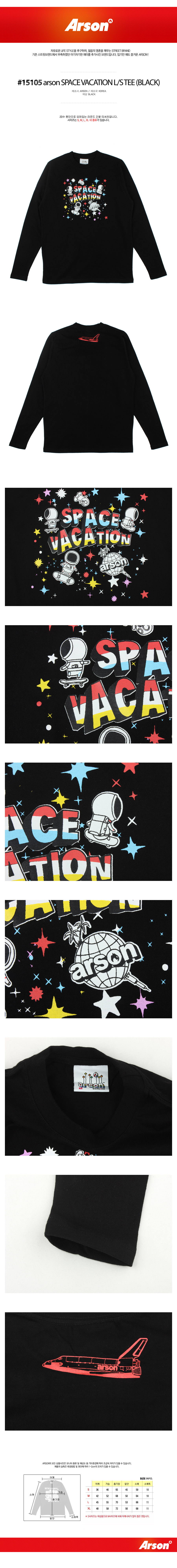 [ ARSON ] [ARSON] 15105 SPACE VACATION longsleeved tshirt