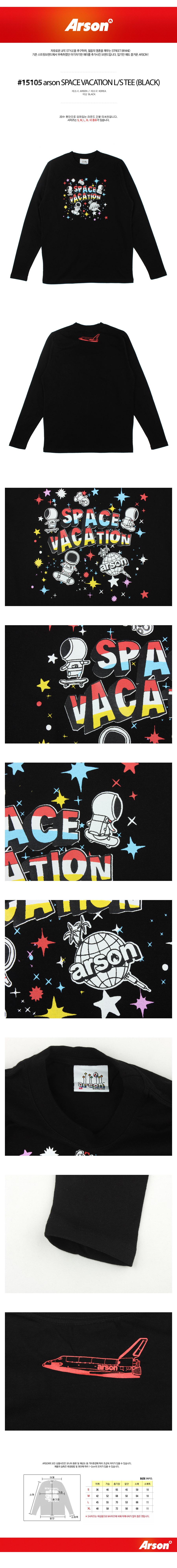 [ ARSON ] [纵火] 15105 空间假期应穿长袖 tshirt