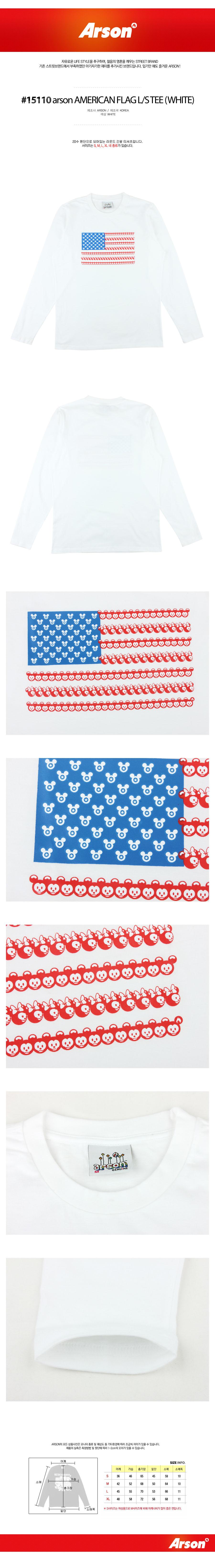 [ ARSON ] [ARSON] 15110 AMERICAN FLAG longsleeved tshirt