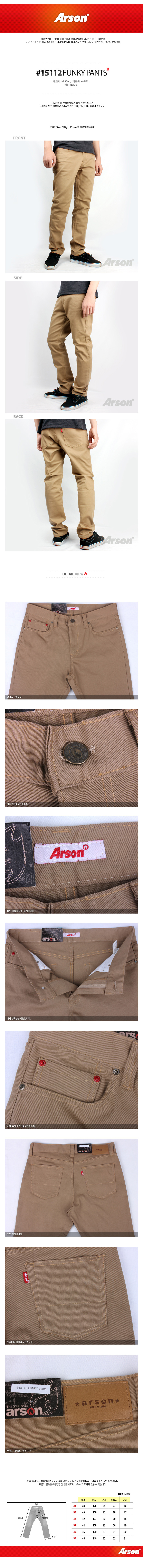 [ ARSON ] [Arson] ARSON GENUINE/15112 FUNKY PANTS (BEIGE)/men\'s cotton pants/cotton pants/ARSON cotton pants/pants