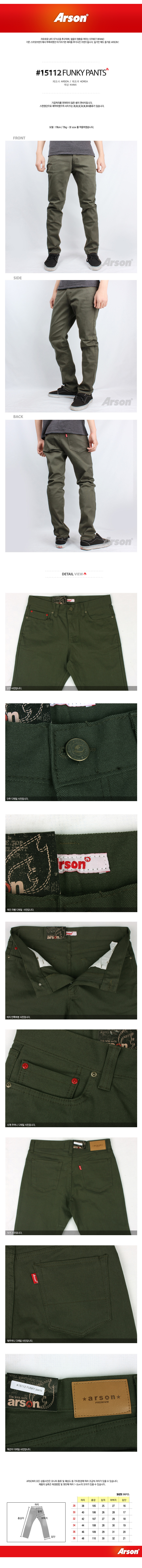 [ ARSON ] [Arson] ARSON GENUINE/15112 FUNKY PANTS (KHAKI)/men\'s cotton pants/cotton pants/ARSON cotton pants/pants