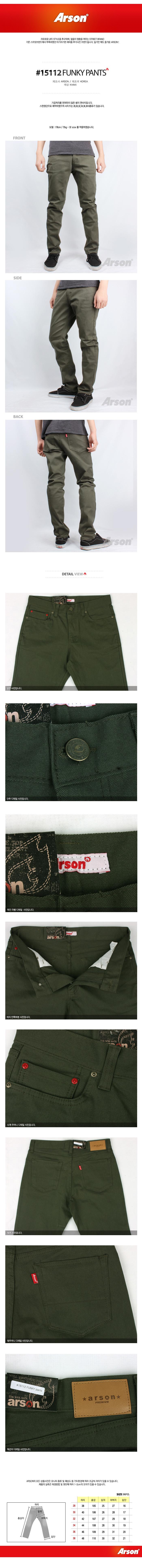 [ ARSON ] [Arson] ARSON GENUINE/15112 FUNKY PANTS (KHAKI)/men\'s cotton pants/cotton pants/ARSON cotton pants/pants