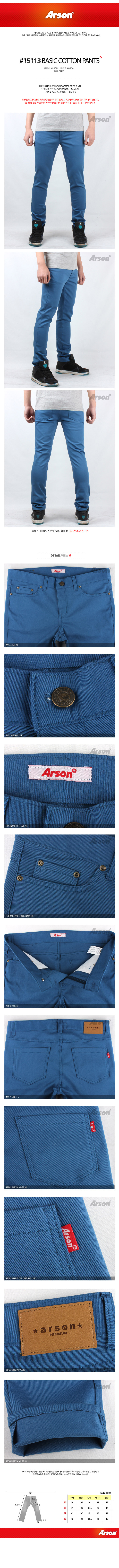 [ ARSON ] [Arson] ARSON GENUINE/15113 BASIC COTTON PANTS (BLUE)/men\'s cotton pants/cotton pants/ARSON cotton pants