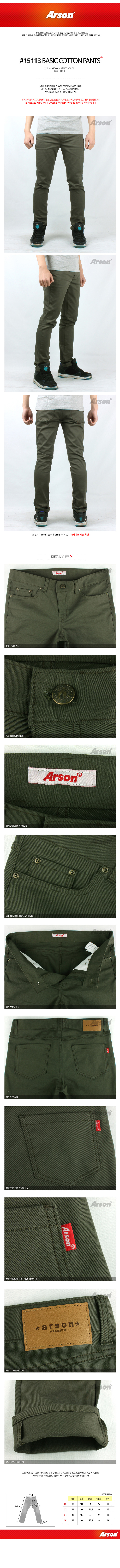 [ ARSON ] [Arson] ARSON GENUINE/15113 BASIC COTTON PANTS (KHAKI))/men\'s cotton pants/cotton pants/ARSON cotton pants