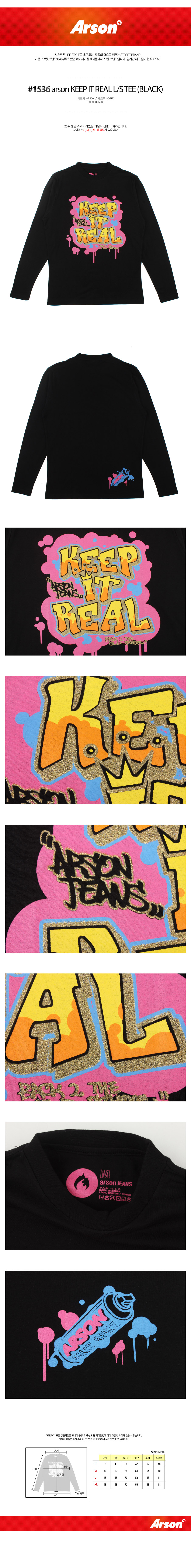 [ ARSON ] [ARSON] 1536 KEEP IT REAL longsleeved tshirt