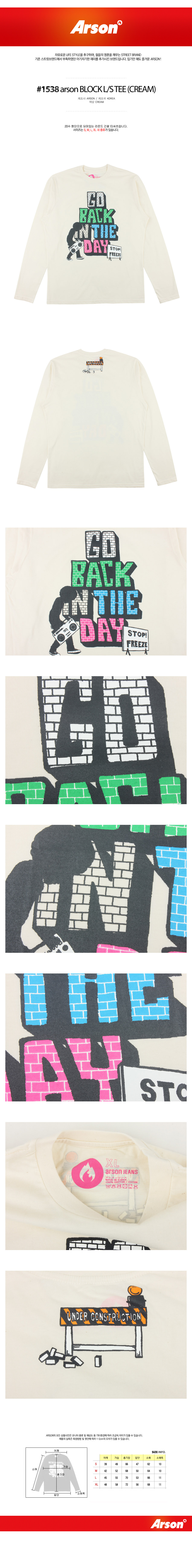 [ ARSON ] [ARSON] 1538 BLOCK longsleeved tshirt