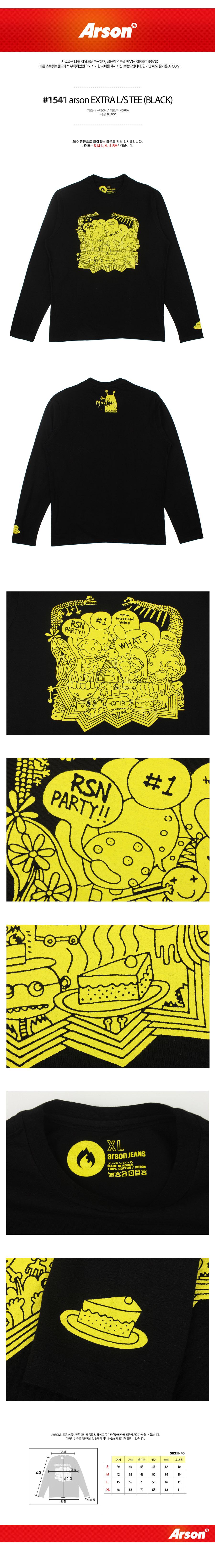 [ ARSON ] [ARSON] 1541 EXTRA longsleeved tshirt