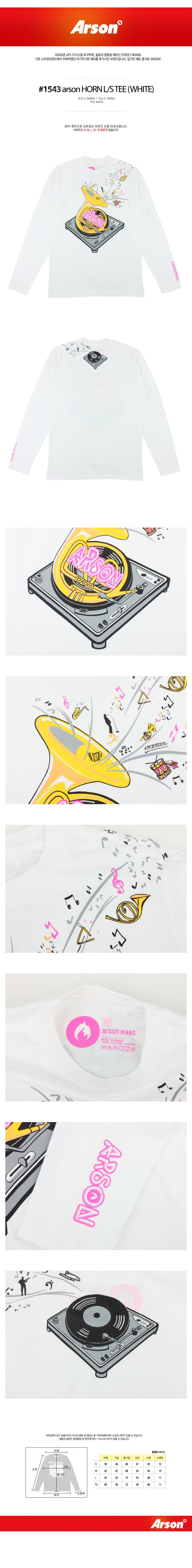 [ ARSON ] [ARSON] 1543 HORN longsleeved tshirt