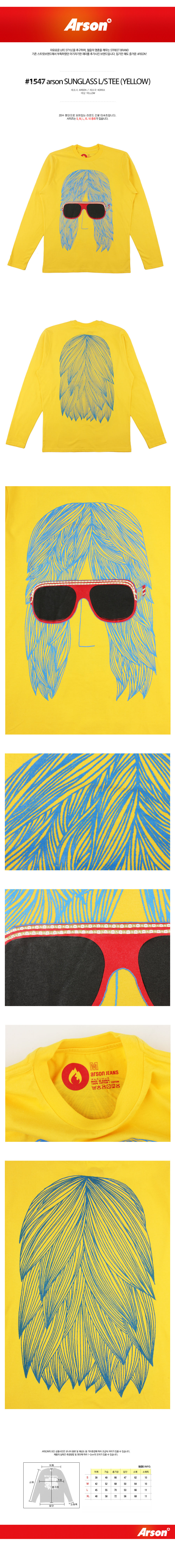 [ ARSON ] [ARSON] 1547 Sunglass longsleeved tshirt