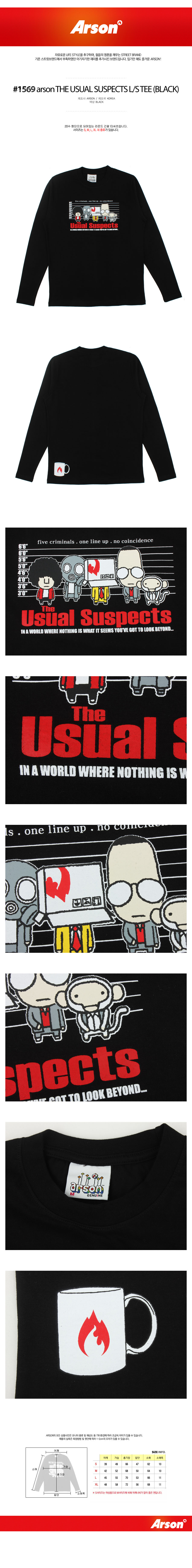 [ ARSON ] [ARSON] 1569 The Usual Suspects longsleeved tshirt