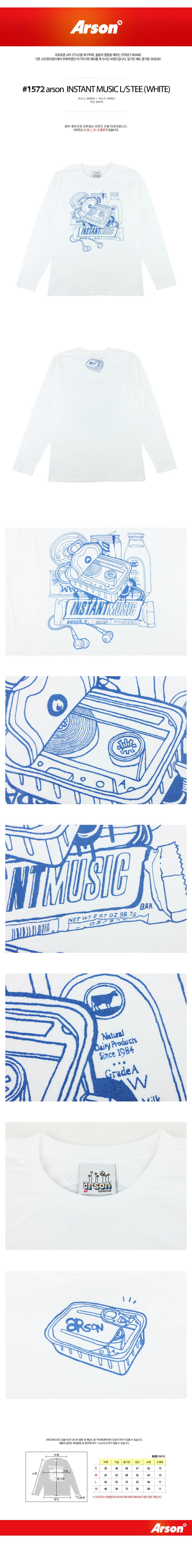 [ ARSON ] [ARSON] 1572 INSTANT MUSIC longsleeved tshirt
