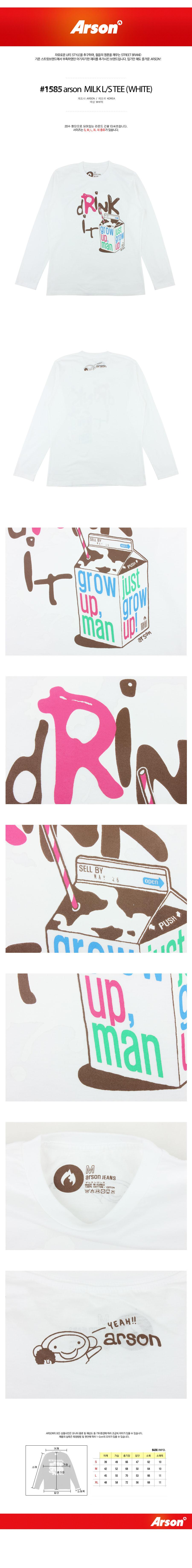 [ ARSON ] [ARSON] 1585 MILK longsleeved tshirt