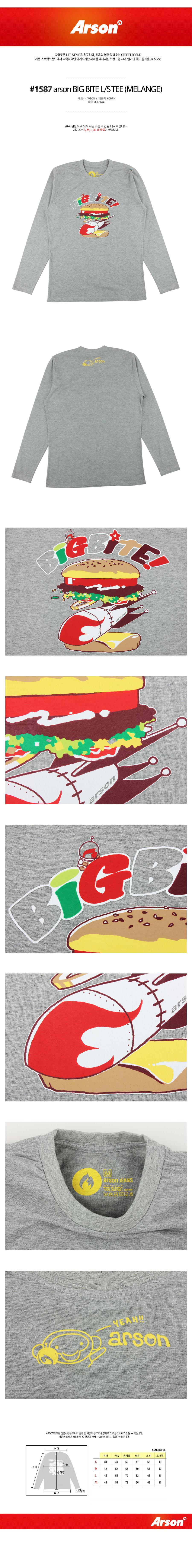 [ ARSON ] [ARSON] 1587 BIG BITE longsleeved tshirt
