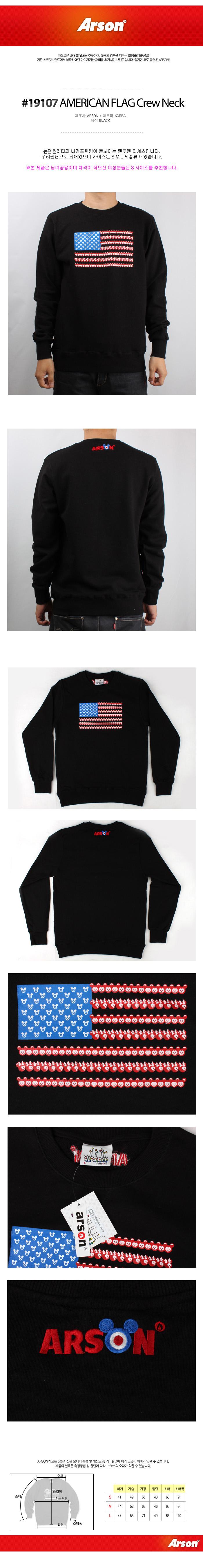 [ ARSON ] [纵火] 19107 美国国旗圆领(黑色)