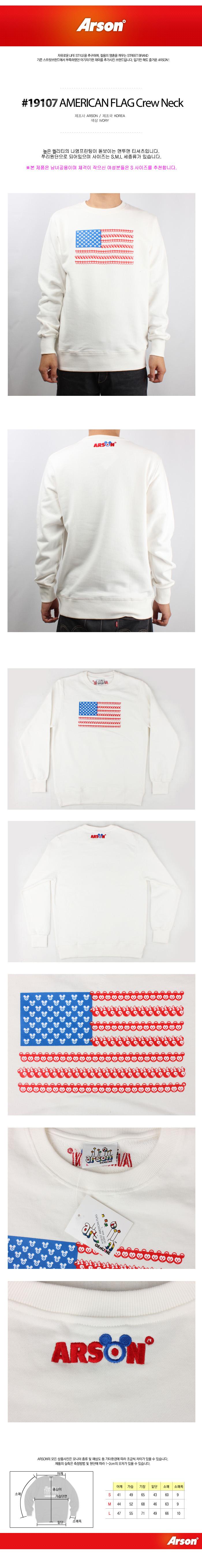 [ ARSON ] [ARSON] 19107 AMERICAN FLAG CREW NECK (Ivory)