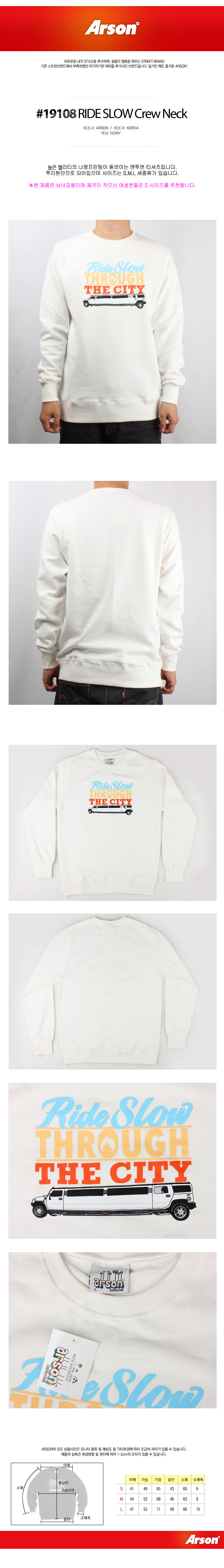 [ ARSON ] [ARSON] 19108 RIDE SLOW CREW NECK (Ivory)