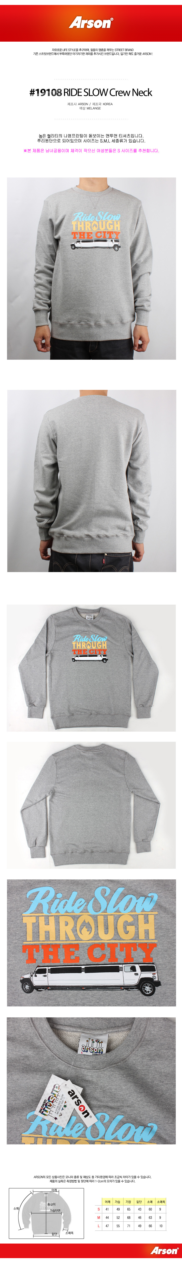 [ ARSON ] [ARSON] 19108 RIDE SLOW CREW NECK (Melange)