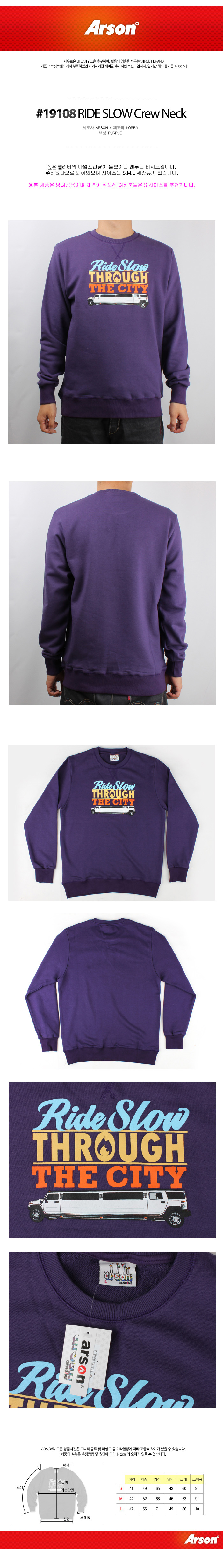 [ ARSON ] [ARSON] 19108 RIDE SLOW CREW NECK (Purple)