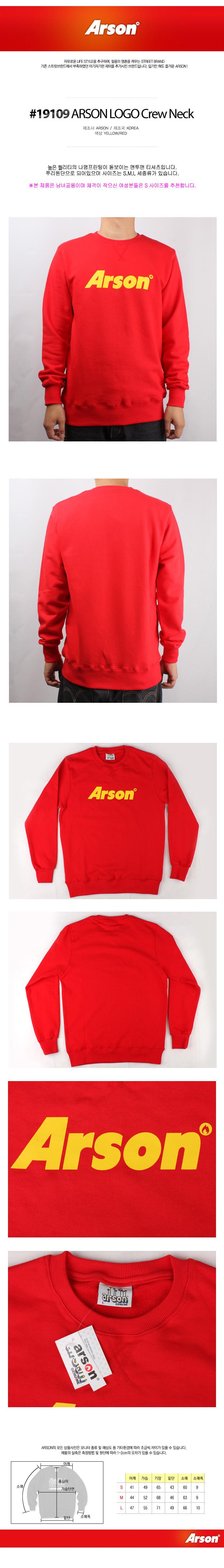 [ ARSON ] [ARSON] 19109 LOGO CREW NECK (Red)