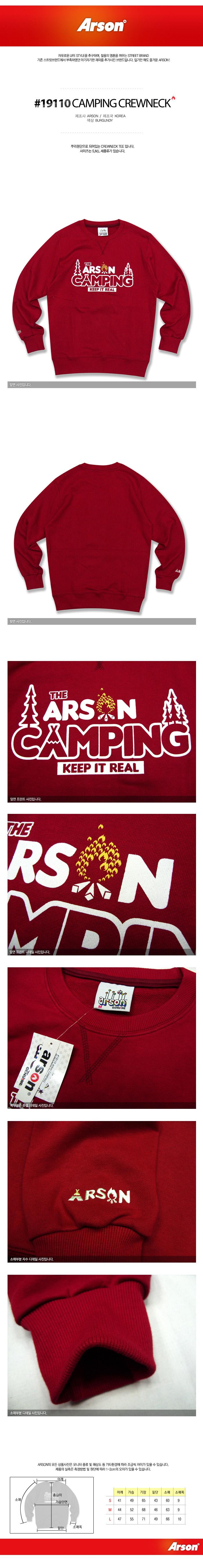 [ ARSON ] [ARSON] 19110 CAMPING CREW NECK (Burgundy)
