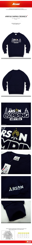 [ ARSON ] [ARSON] 19110 CAMPING CREW NECK (Navy)
