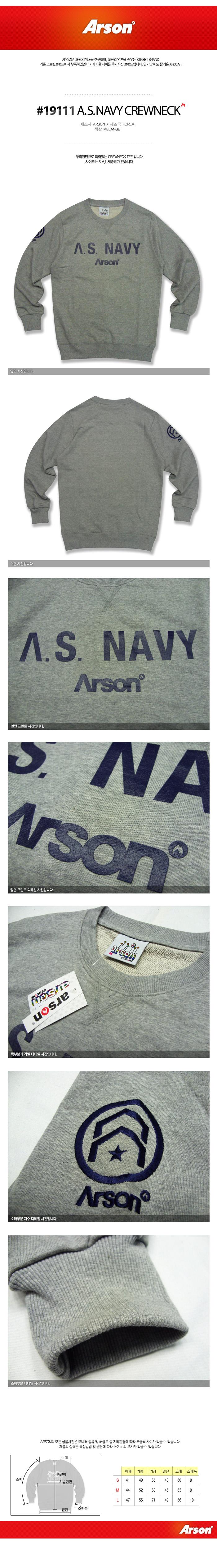 [ ARSON ] [ARSON] 19111 A.S. NAVY CREW NECK (Melange)