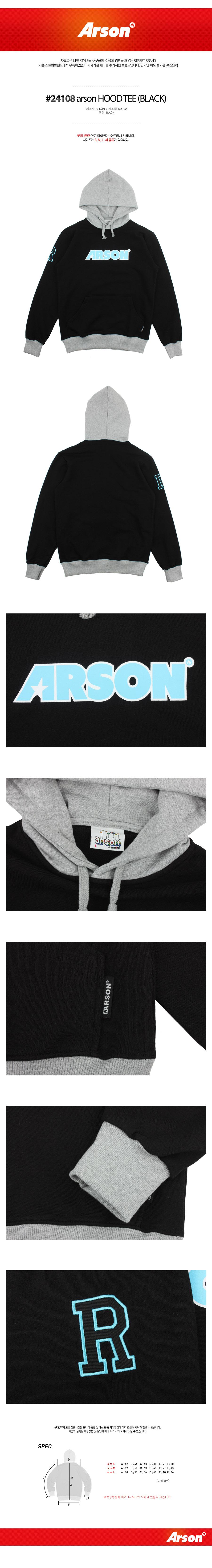[ ARSON ] [ARSON] J24108 arson HOOD TEE hoodie