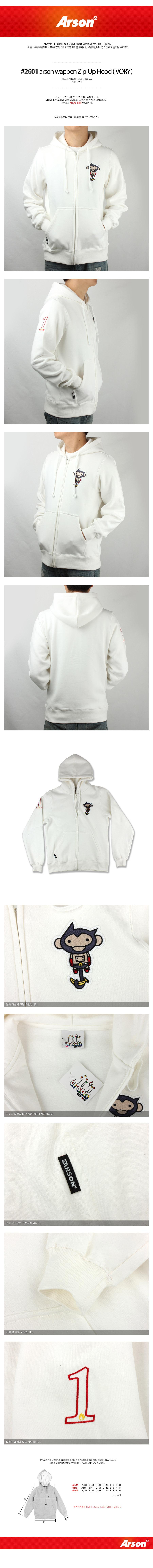 [ ARSON ] [ARSON] J2601 arson HOOD TEE zip up hoodie