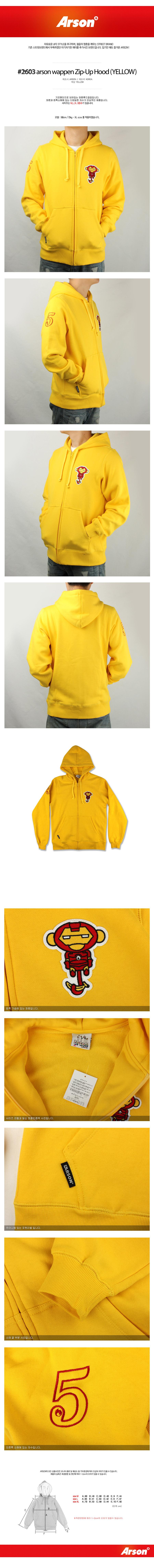 [ ARSON ] [ARSON] J2603 arson HOOD TEE zip up hoodie