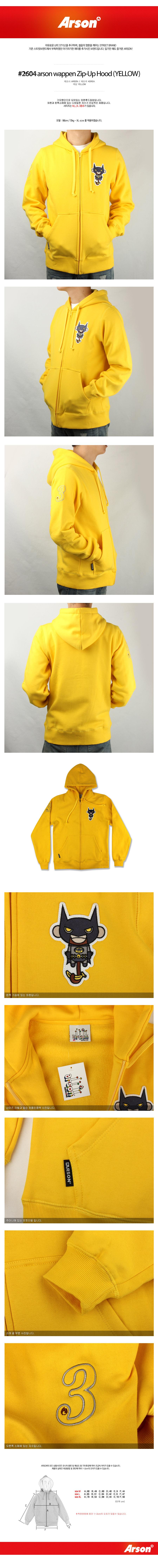 [ ARSON ] [ARSON] J2604 arson HOOD TEE zip up hoodie