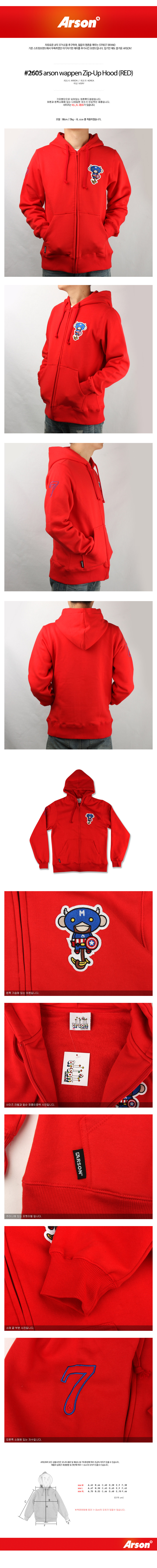[ ARSON ] [ARSON] J2605 arson HOOD TEE zip up hoodie