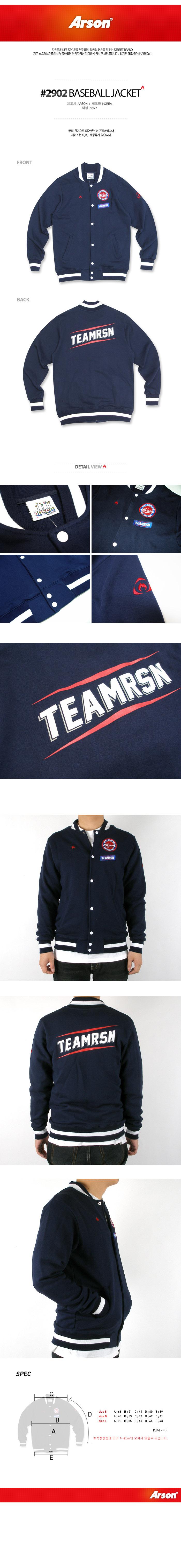 [ ARSON ] C2902  BASEBALL JACKET Stadium Jacket