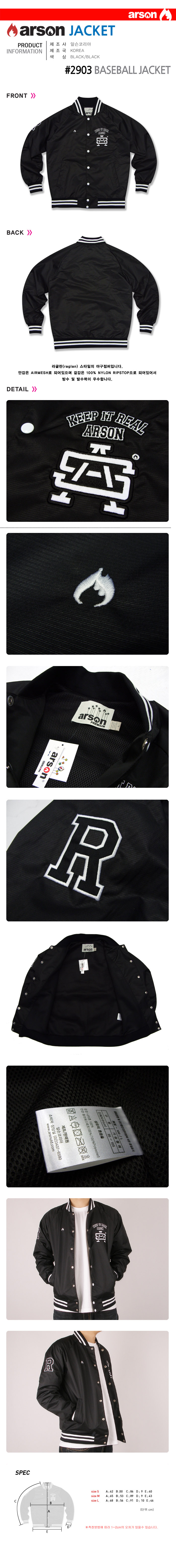 [ ARSON ] [ARSON] C2903  BASEBALL JACKET Stadium Jacket