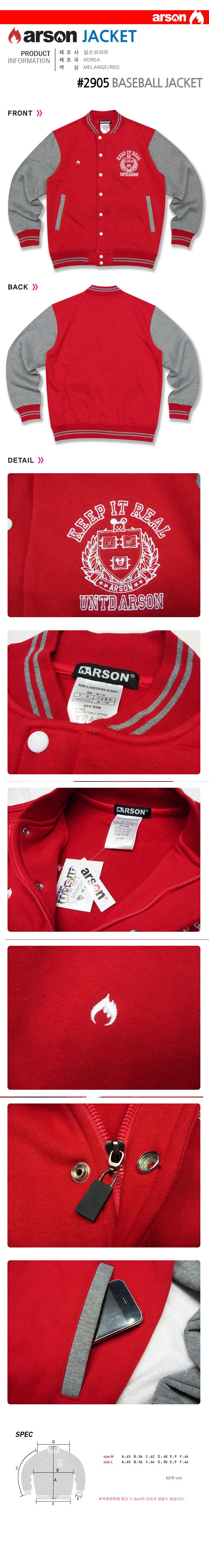 [ ARSON ] [ARSON] C2905  BASEBALL JACKET Stadium Jacket