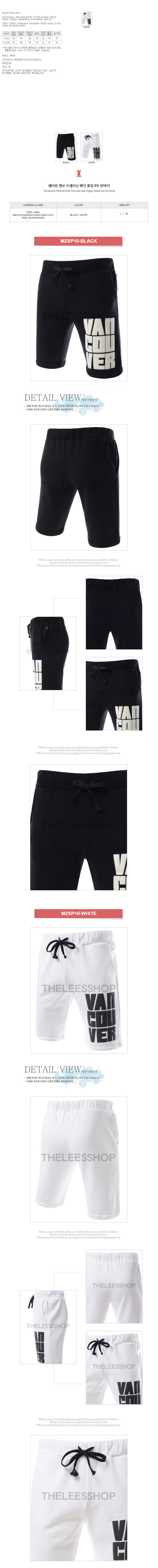[ KOOLLOOK ] [KoolLook] Embroidered Training Roll-up Shorts MZSP10