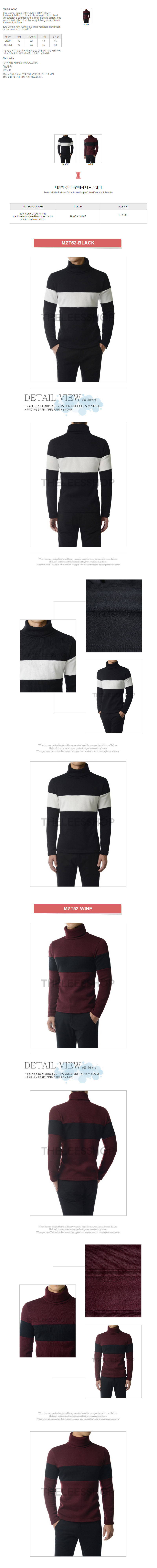 [ KOOLLOOK ] [KoolLook] Knit Turtleneck Sweater MZT52