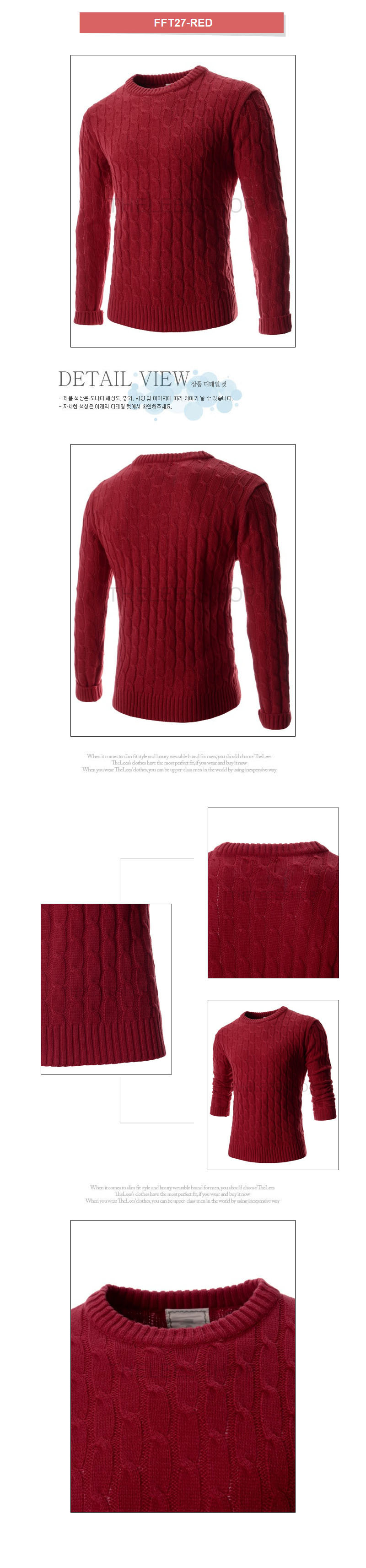 [ KOOLLOOK ] [KoolLook] Long-Sleeved Round Neck Twisted Knit Tshirt FFT27