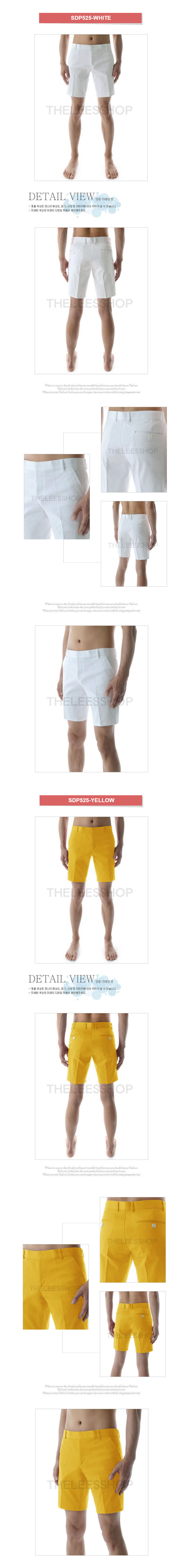 [ KOOLLOOK ] [ KoolLook ]夏天淡季短裤 SDP525