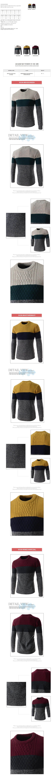 [ KOOLLOOK ] [KoolLook] Long-Sleeved Round Neck Knit Sweater SG30