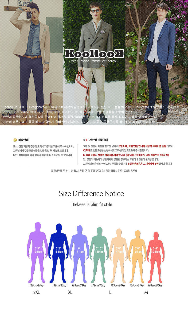 [ KOOLLOOK ] [KoolLook] Slim Fit Knit Sweater SG44